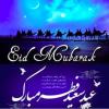 End Mubarak