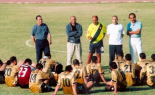 Zamalek (Egypto)