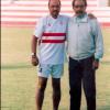Zamalek com Goal-Keper Coach